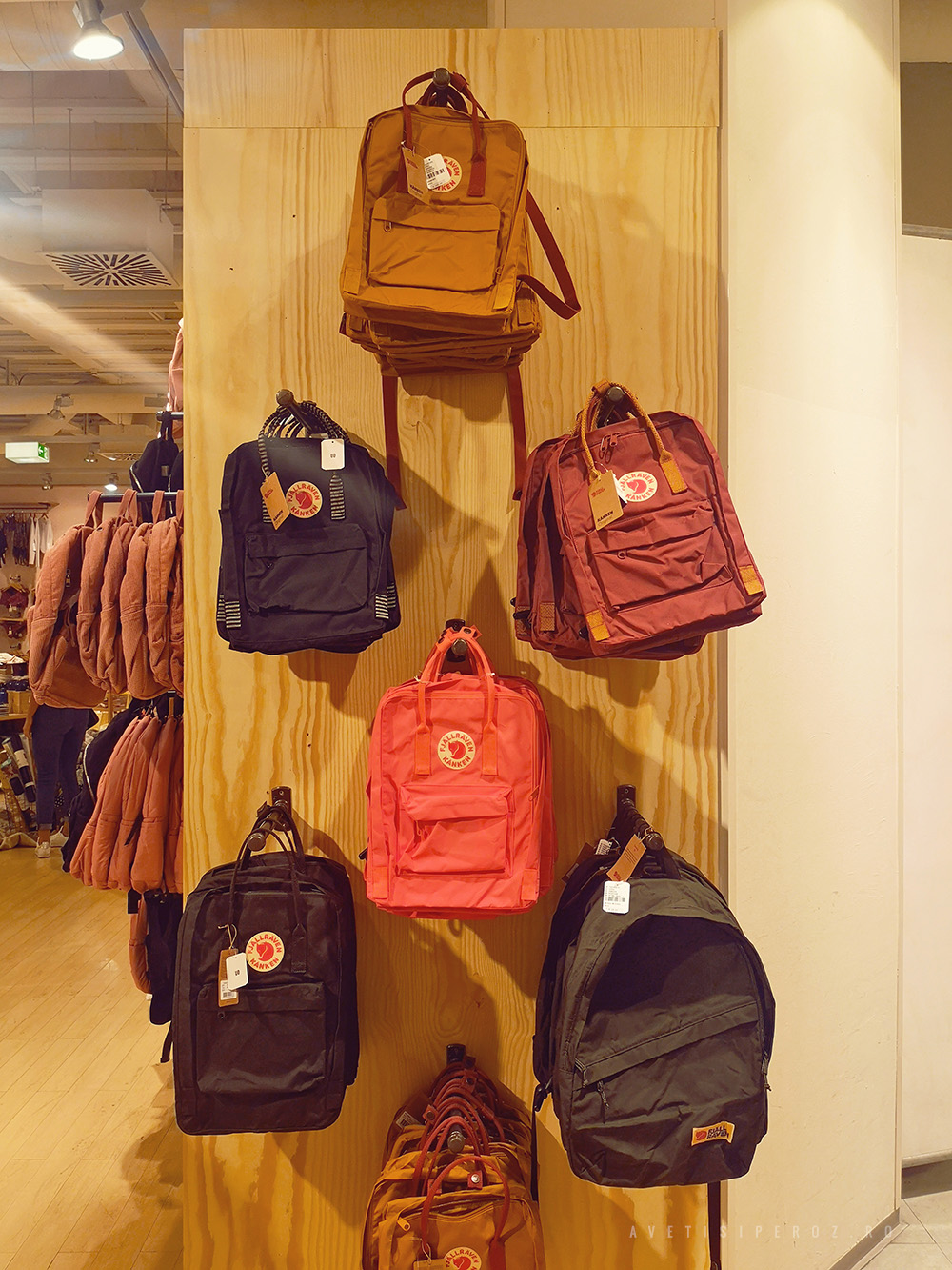 fjallraven at urban outfitters